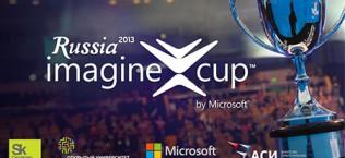 ImagineCup